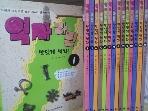 둥근네모)사진과 그림으로 보는 이야기 한국역사 역사라면 맛있게먹자