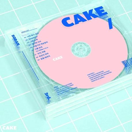 소란 - 3집 CAKE