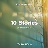 [미개봉] 김성규 / 1집 - 10 Stories (Normal Ver./미개봉)