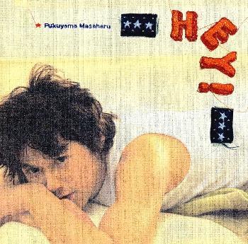 [수입] 후쿠야마 마사하루 (Fukuyama Masaharu) - Hey! [일본반, OBI 없음]