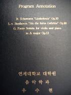 Program Annotation : R. Schumann