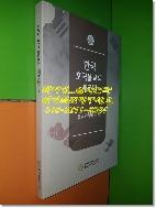 한국 호국불교의 재조명 9 - 불교의례와 국가