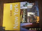 Speaking max / 실전 UP 입으로 배우는 진짜 미국 영어 뉴욕편 Part 1 New York -아래참조