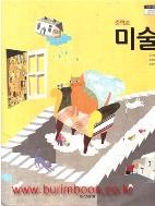2017년형 중학교 미술 교과서 (두산동아 장선화 외) (430-1)