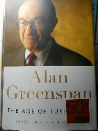 Alan Greenspan: The Age of Turbulence