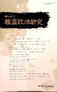 한국정치연구 제28집 제1호 2019 #