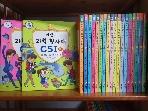 가나출판사  어린이 과학 형사대 CSI