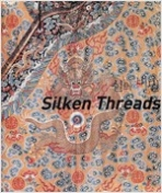 실의 비밀 Silken Threads