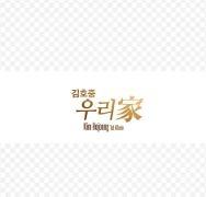 김호중 - 정규 1집 우리家 [180g LP]   미개봉 새제품