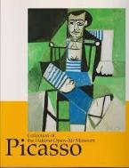 ピカソ Picasso: Collection of the Hakone Open-Air Museum (彫刻の森美術館コレクション) (영일대역 피카소도록)