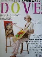 도베 DOVE 2006년 5월호 : Amsterdam