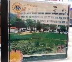 서라벌대학 졸업기념 전자앨범 - 제22회