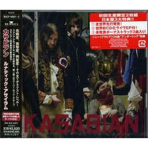 [일본반] Kasabian - West Ryder Pauper Lunatic Asylum [2CD]