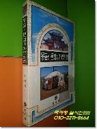 몽골의 문화와 자연지리 (박원길/민속원)