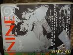 서울문화사 / NINE 즐거운 상상 여자만화 나인 창간호 1998.1 + 부록 만화 - 꼭설명란참조