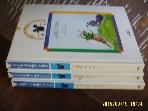 삼성출판사 -3권/ 어린이 세계명작 시리즈 동물 곤충기 - 이리 왕초 로보 외 / 사냥꾼 여우 외 -아래참조