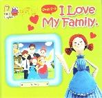 I Love My Family. 2014년판 양장본