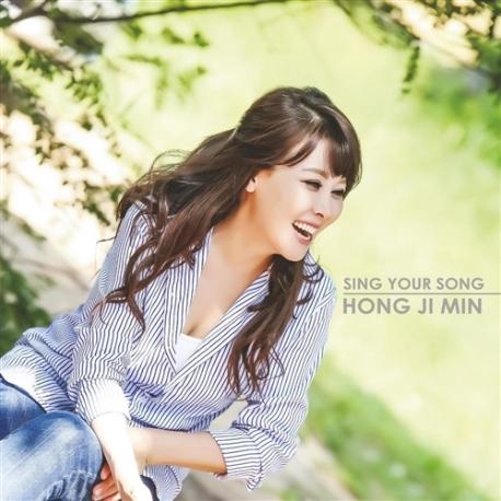 홍지민 - EP (홍보용 음반)