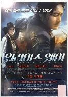 워리어스 웨이 :영화 리플렛