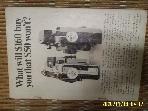 외국판 NATIONAL GEOGRAPHIC 1968.5 핀란드 -앞.뒤표지 외 없음. 부록모름 없음. 사진. 꼭상세란참조