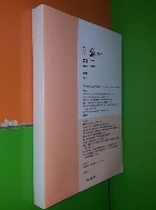 미술사 연구 제27호(2013년)
