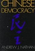 Chinese Democracy (Paperback)