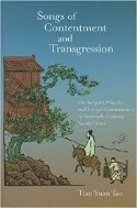 Songs of Contentment and Transgression: Discharged Officials and Literati Communities in Sixteenth-Century North China (Hardcov