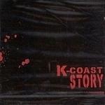 [중고] 케이 코스트 스토리 (K-Coast Story) / 1집