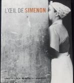 L'oeil de Simenon     /사진의 제품   ☞ 서고위치:KF 3 * [구매하시면 품절로 표기됩니다]