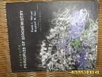 외국판 FREEMAN / LEHNINGER PRINCIPLES OF BIOCHEMISTRY FIFTH Ed / DAVID L. NELSON 외 -사진.꼭상세란참조