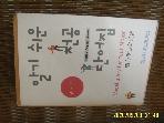 부산대학교 대외교류본부 / 알기 쉬운 전공 단어집 공과대학 ( 한-영-중 ) 2018년 -상세란참조