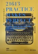 21613 PRACTICE MAKES PERFECT LEET를 대비하는 새로운 방법 규범학 법철학/법사학/윤리론 - 이원준문제은행