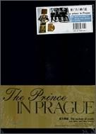 동방신기 화보집 - The Prince IN FRAGUE / [1-090100]구성품 전부 있습니다.