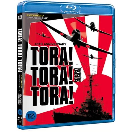 (블루레이) 도라 도라 도라 (Tora! Tora! Tora!)