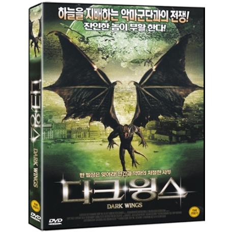 [DVD] 다크 윙스 The Dark wings