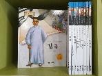 아이든교육) 교과서에 나오는 한국역사 인물편