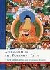 Approaching the Buddhist Path (Paperback)