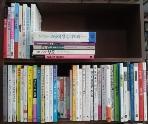 희서아빠 책방 좋은부모,자녀교육,공부방법 등 50권 패키지 판매 - 평균 중상급(사진참조)