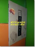 패총출토 동물유존체 분석보고서 (연평도지역/2007년))