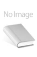 한글궁체서예 법화경 (2005 초판)