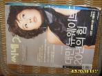 한겨레신문사 / 씨네21 2002.10.29 제375호 -부록모름없음.사진.상세란참조
