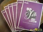 KISS 영어연구소 6책/ 오르비 주간 Kiss 2021 수능완성  613 - 618 (Week 13 - 18) -사진.꼭상세란참조