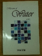 Mission of Water (송재우) : 구미서관