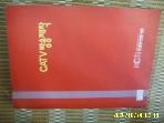 한국종합유선방송기술원 / CATV 방송제작 -94년.초판.꼭상세란참조