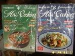 월간요리사 -2권/ 하선정 월간 요리 2005년 4월. 8월호 야채요리특선. 냉채요리 -부록없음. 설명란참조