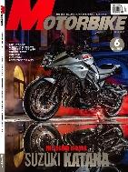 월간 모터바이크 2019년-6월호 No 253 (MOTORBIKE) (신252-6)