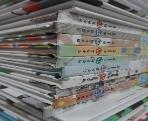 +을파소)이주헌의 상상미술관 13년구입 년도미표기 50권 전구성완벽 박스만없는 거의새책수준/도서교환및매입합니다