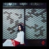 Tsukiko Amano - 天龍 (TENRYU) (홍보용 음반)