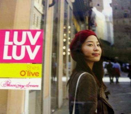한지혜 - Luv Luv (디지털 싱글) [씨디에 실기스 약간]