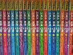 가나 만화로 보는 그리스 로마신화 시리즈 세트(전25권)(특별판포함) +(대형 연표증정)/파랑새 이현세 삼국지 톨스토이 /당일출고/빠른배송◑☜ ☜